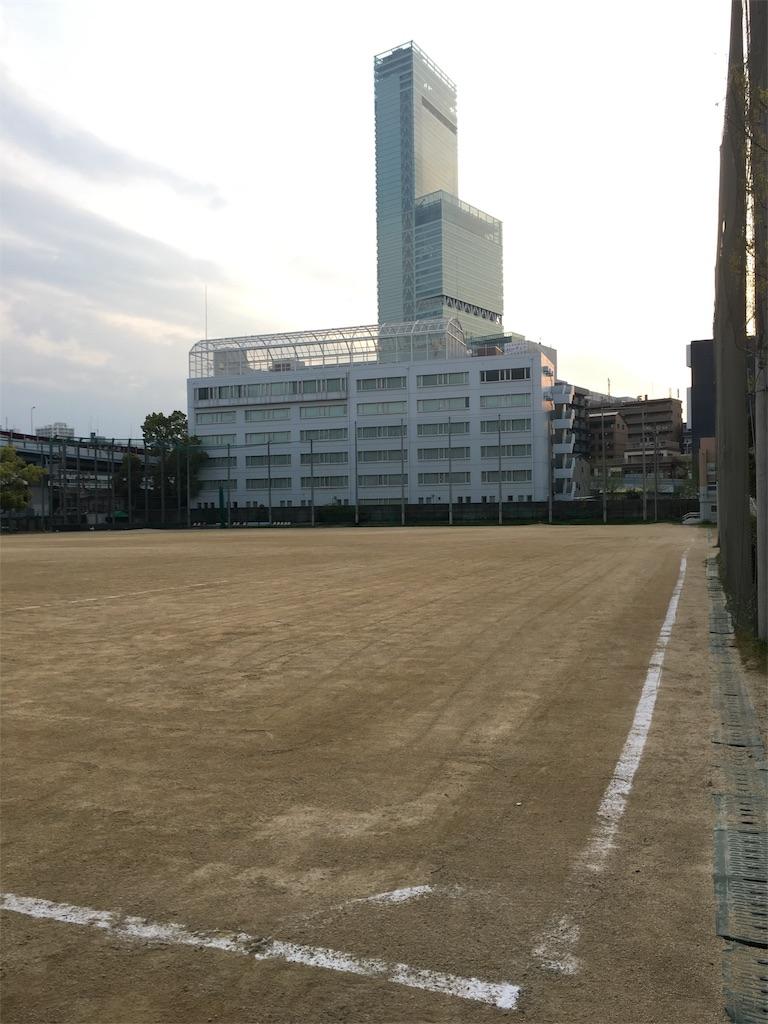 f:id:gakushoku2016:20180524181357j:image