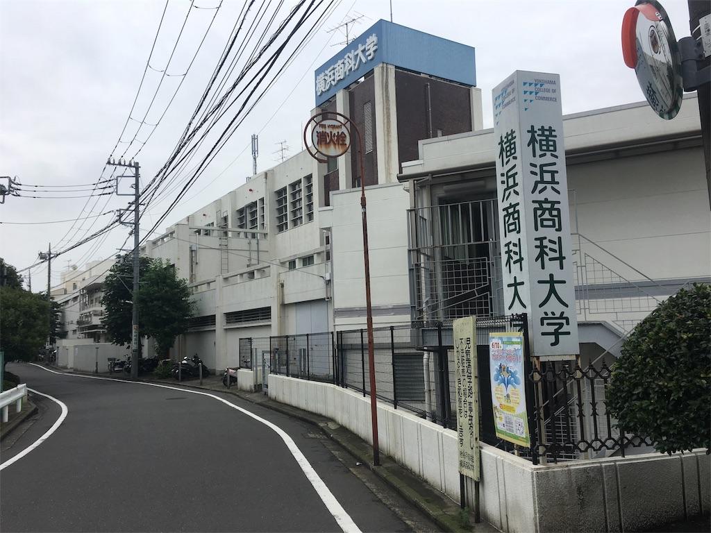 f:id:gakushoku2016:20180621122301j:image