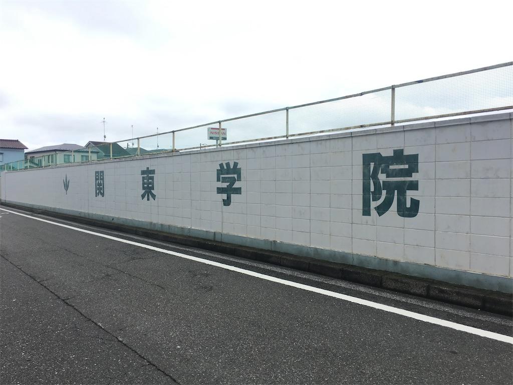 f:id:gakushoku2016:20180621165754j:image