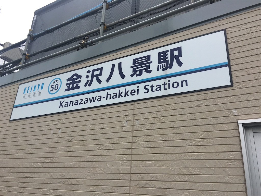 f:id:gakushoku2016:20180621174703j:image
