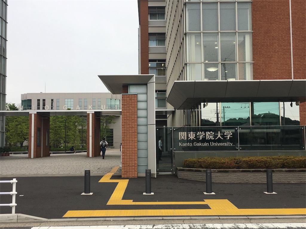 f:id:gakushoku2016:20180621175013j:image