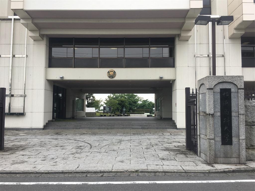 f:id:gakushoku2016:20180621233048j:image