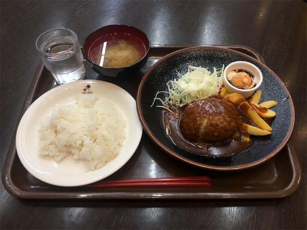 f:id:gakushoku2016:20180630135753j:image