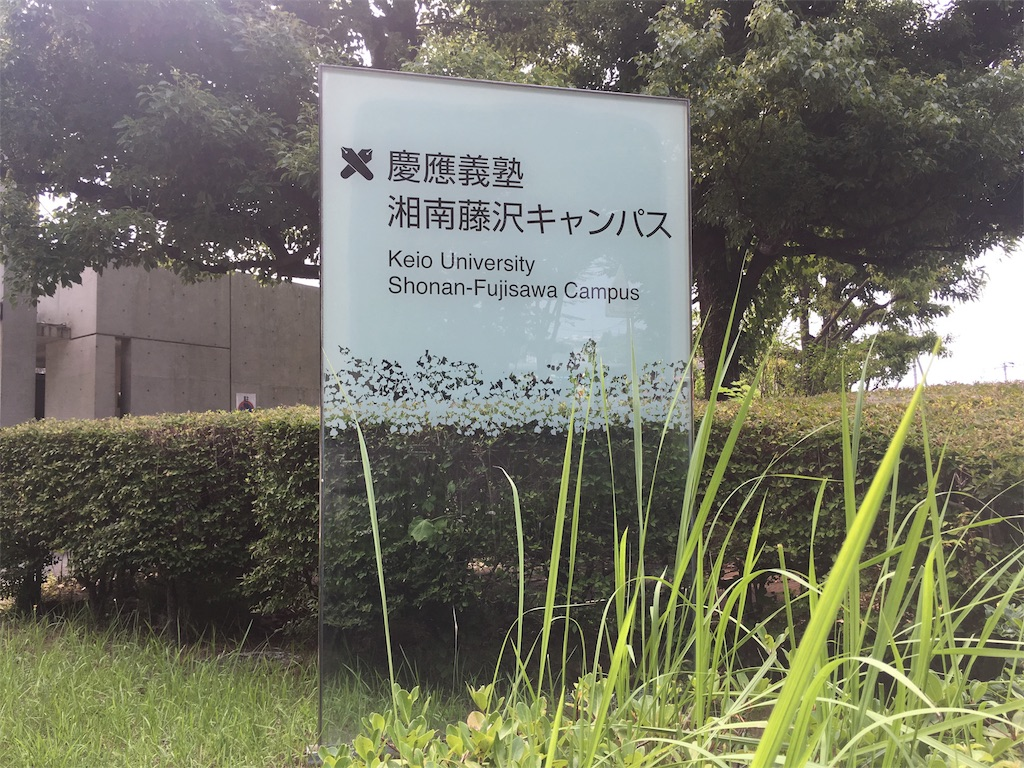 f:id:gakushoku2016:20180718153726j:image