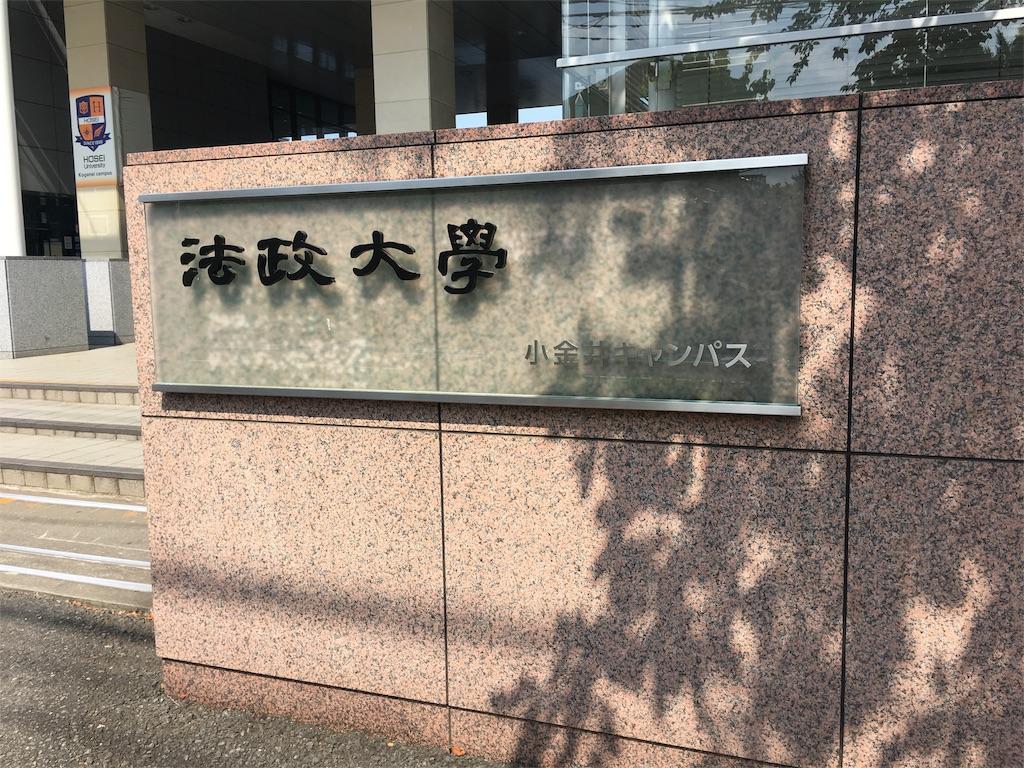 f:id:gakushoku2016:20180725215256j:image