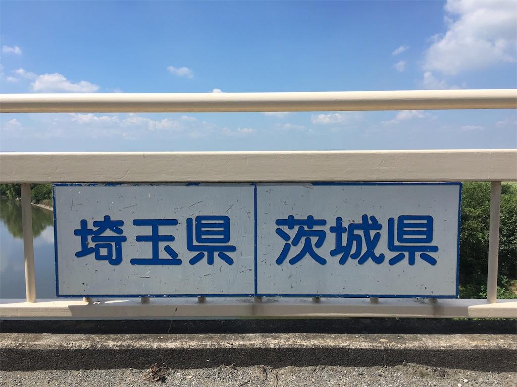 f:id:gakushoku2016:20180731164519j:image