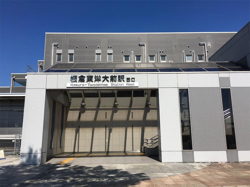 f:id:gakushoku2016:20180731165555j:image