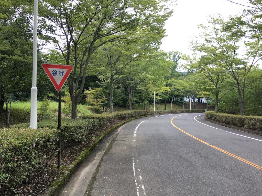 f:id:gakushoku2016:20180831003710j:image