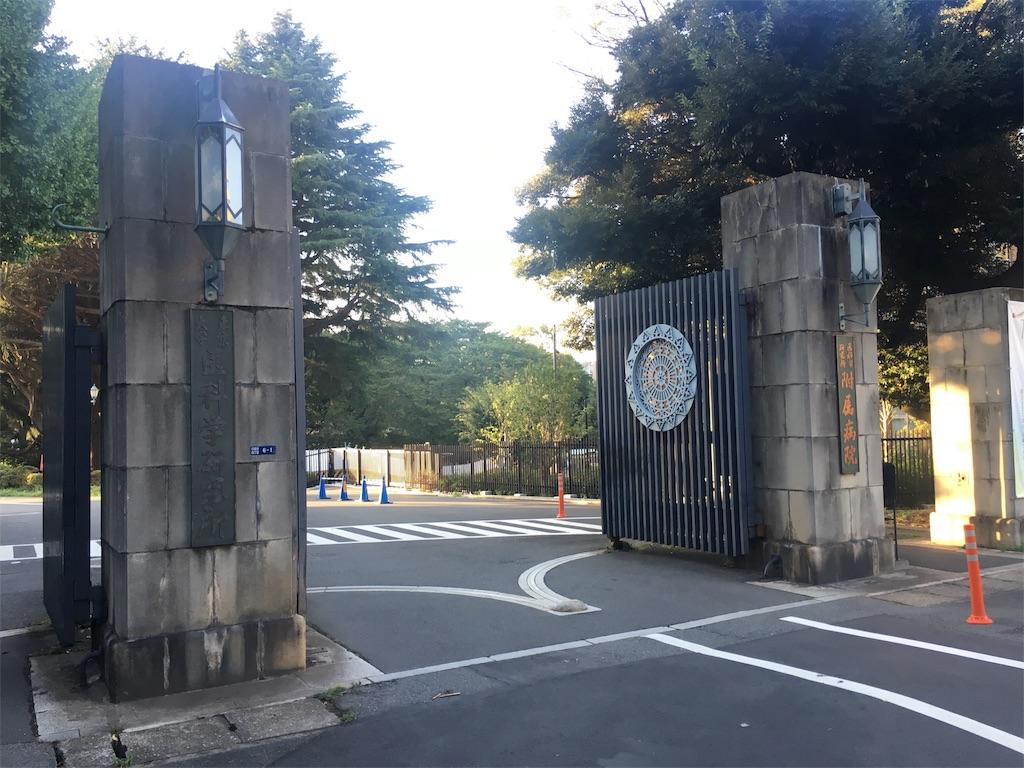 f:id:gakushoku2016:20180906001228j:image