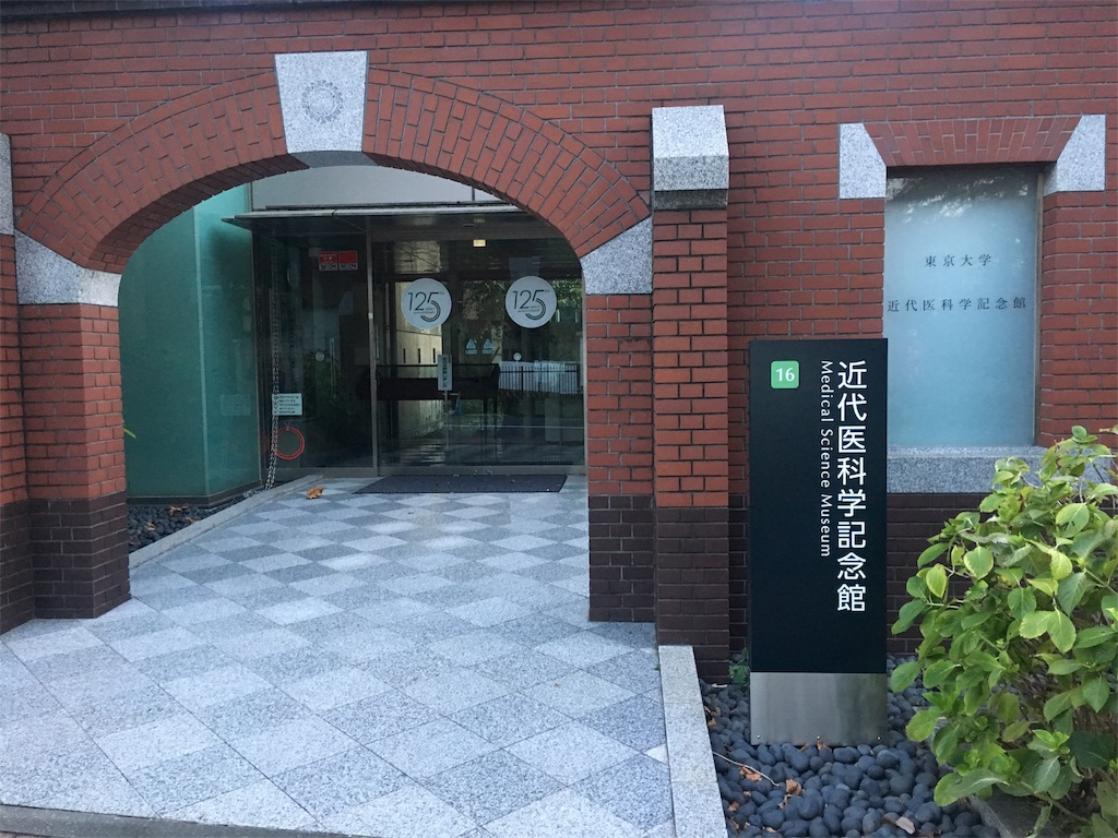 f:id:gakushoku2016:20180914213605j:image