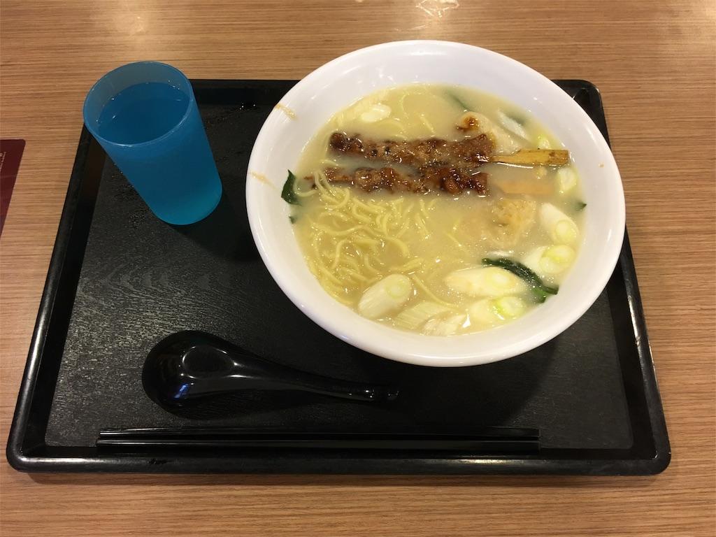 f:id:gakushoku2016:20181107154725j:image
