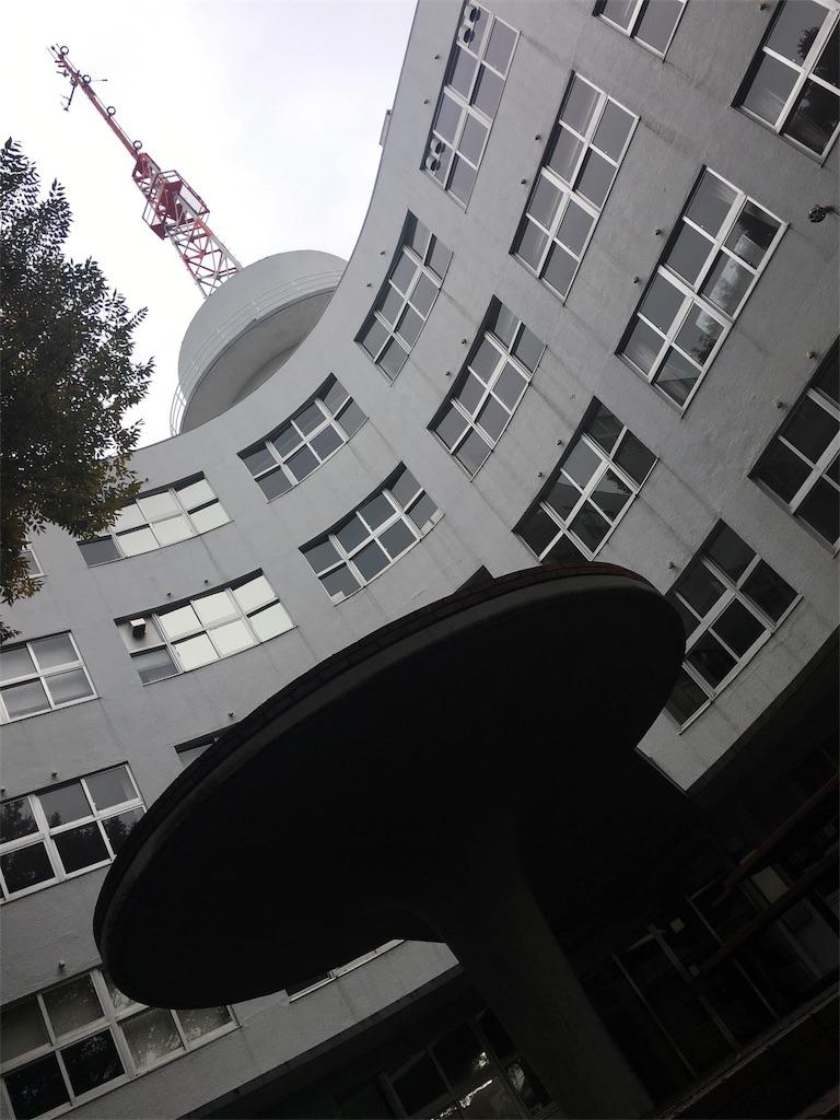 f:id:gakushoku2016:20181113161109j:image