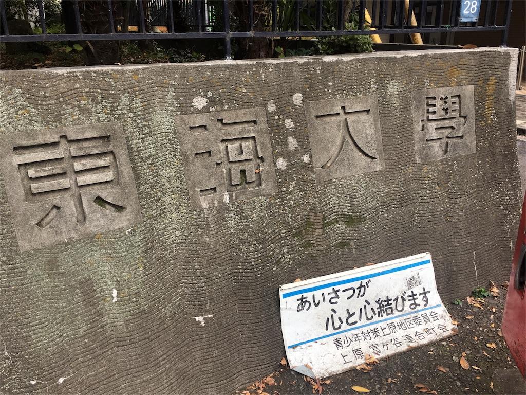 f:id:gakushoku2016:20181116175739j:image