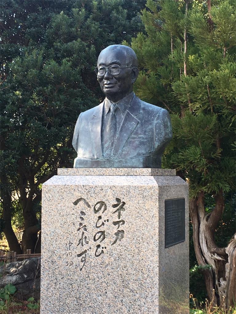 f:id:gakushoku2016:20181215012945j:image