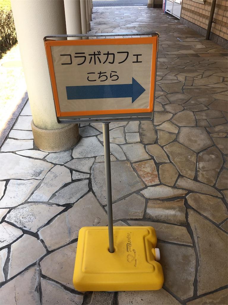 f:id:gakushoku2016:20190108035605j:image
