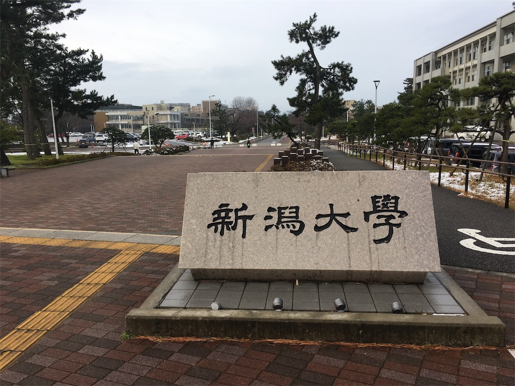 f:id:gakushoku2016:20190108113715j:image