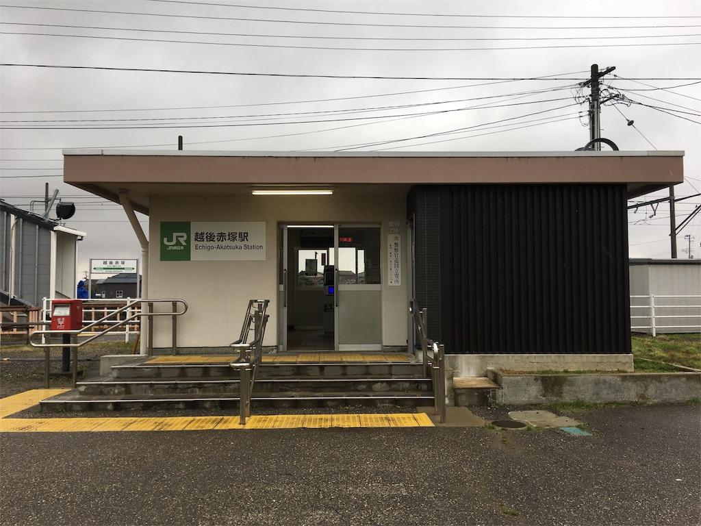 f:id:gakushoku2016:20190108225639j:image