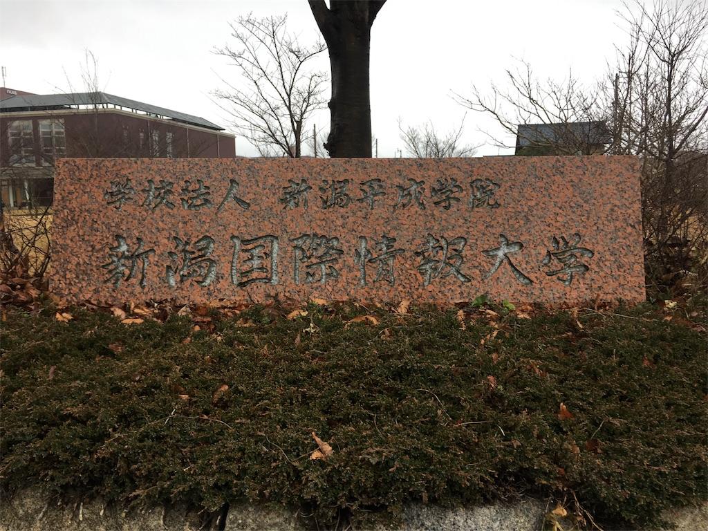 f:id:gakushoku2016:20190117215106j:image