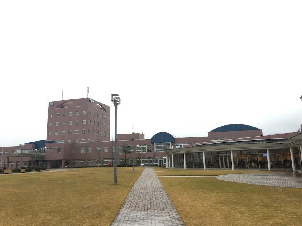f:id:gakushoku2016:20190118171151j:image