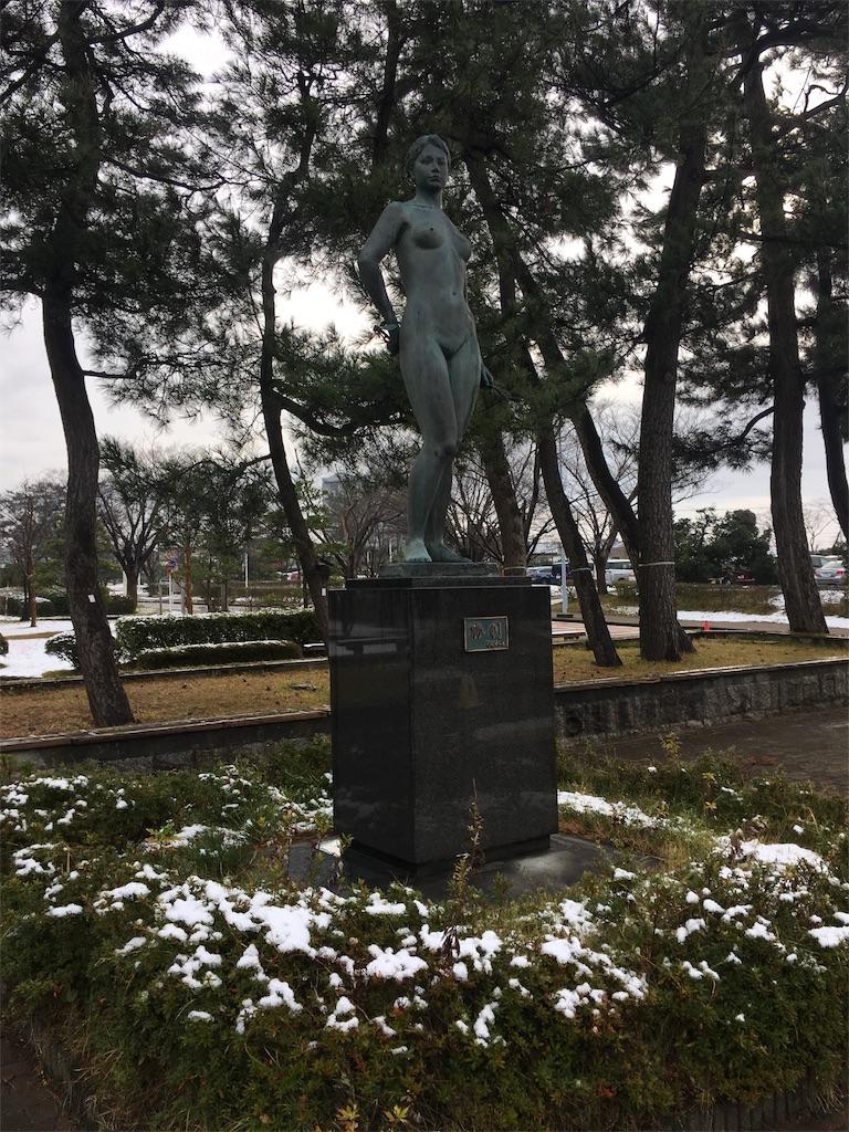 f:id:gakushoku2016:20190118172450j:image