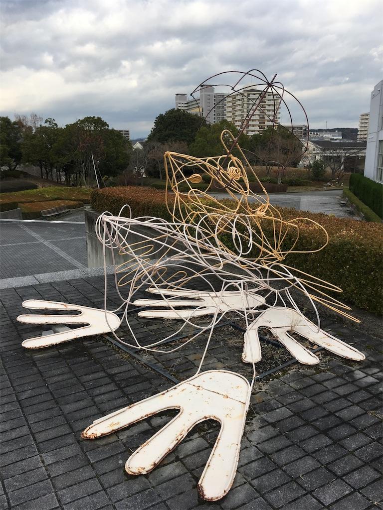 f:id:gakushoku2016:20190119101846j:image