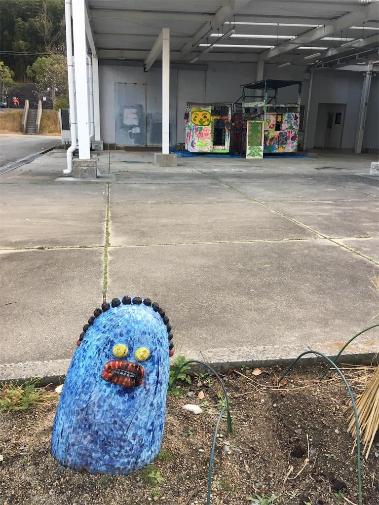 f:id:gakushoku2016:20190119101914j:image