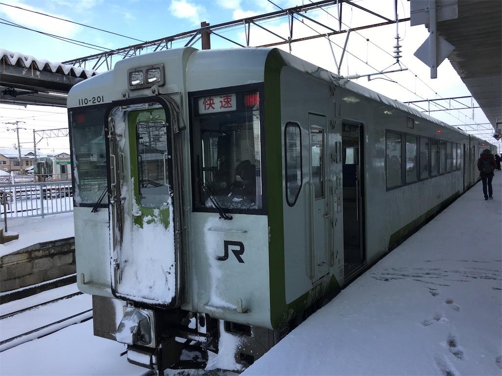 f:id:gakushoku2016:20190119110151j:image