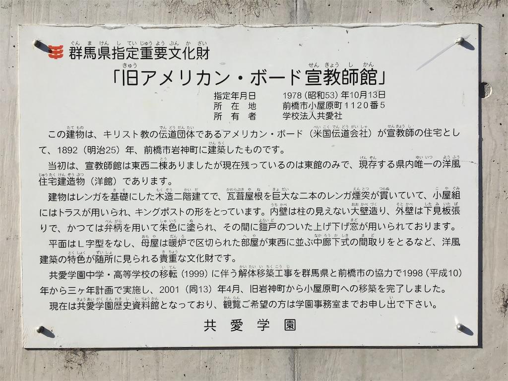 f:id:gakushoku2016:20190121130114j:image