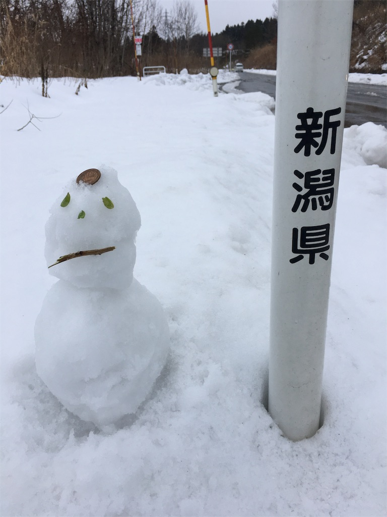 f:id:gakushoku2016:20190211000510j:image