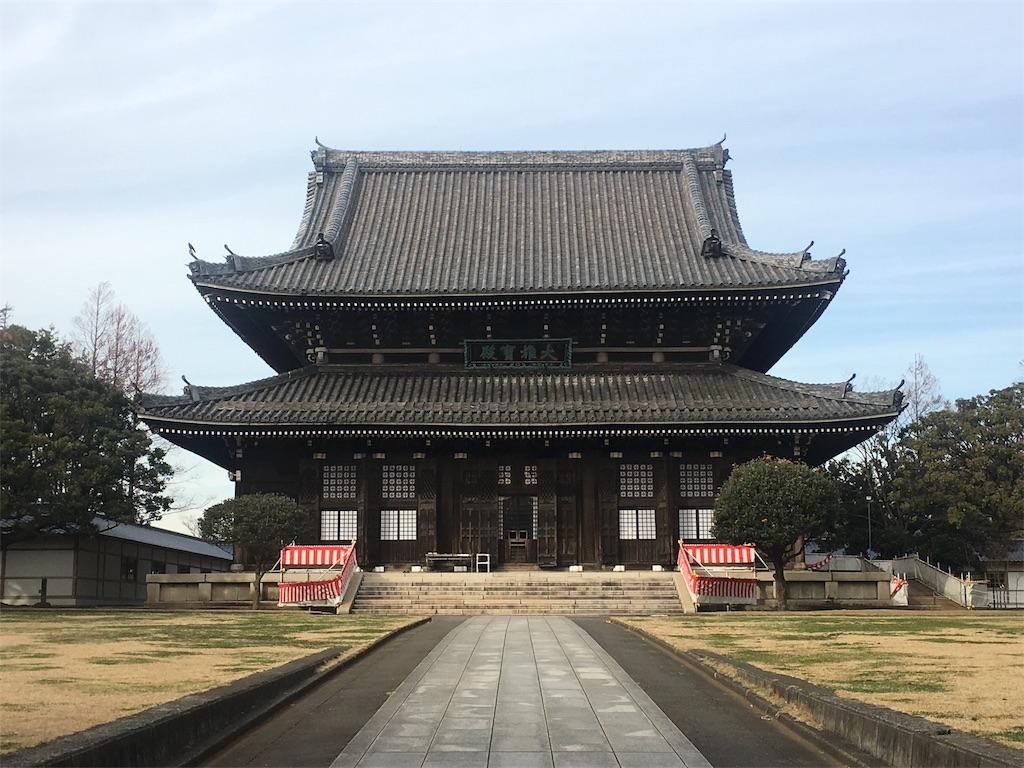 f:id:gakushoku2016:20190216110608j:image