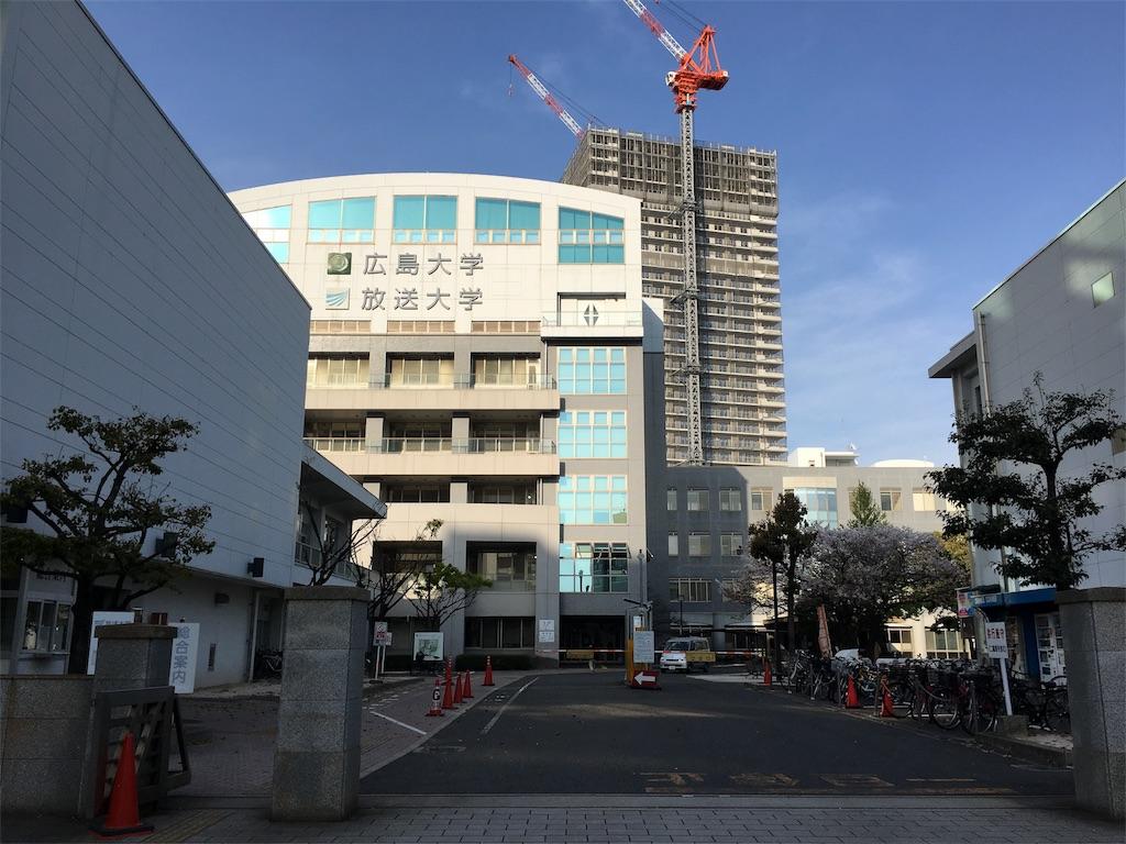 f:id:gakushoku2016:20190408232228j:image