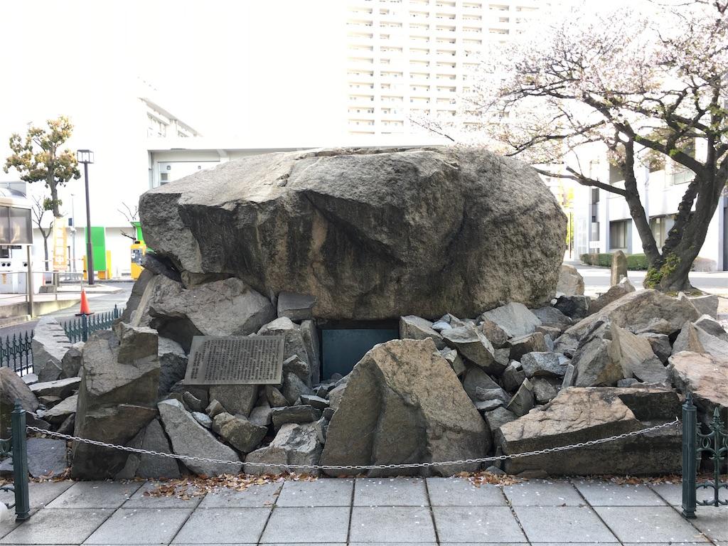 f:id:gakushoku2016:20190408232443j:image