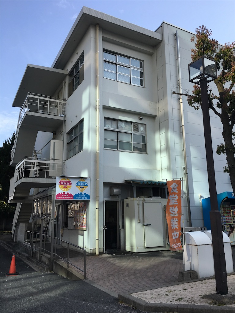 f:id:gakushoku2016:20190408232557j:image