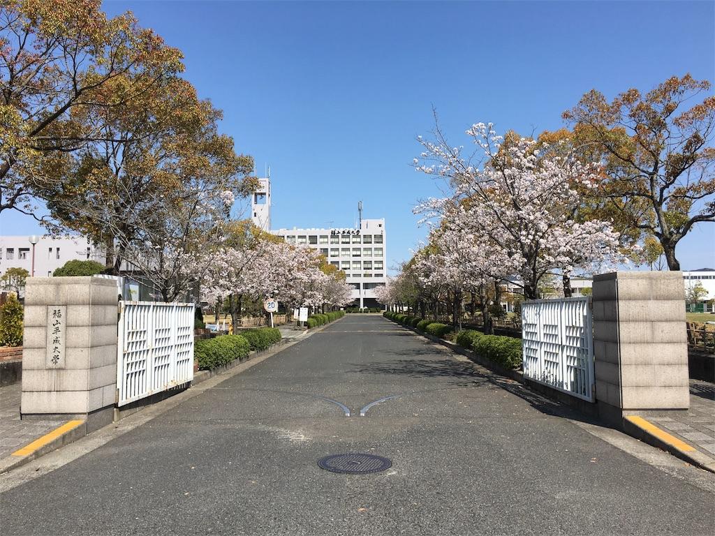 f:id:gakushoku2016:20190409110810j:image
