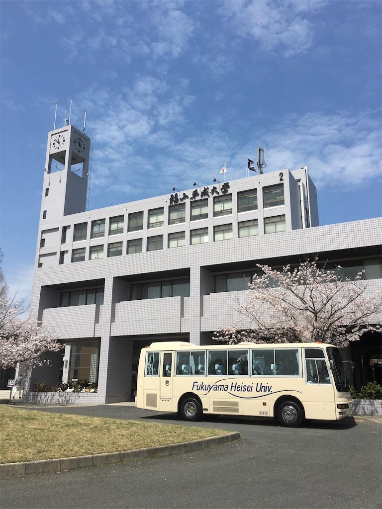 f:id:gakushoku2016:20190422001343j:image