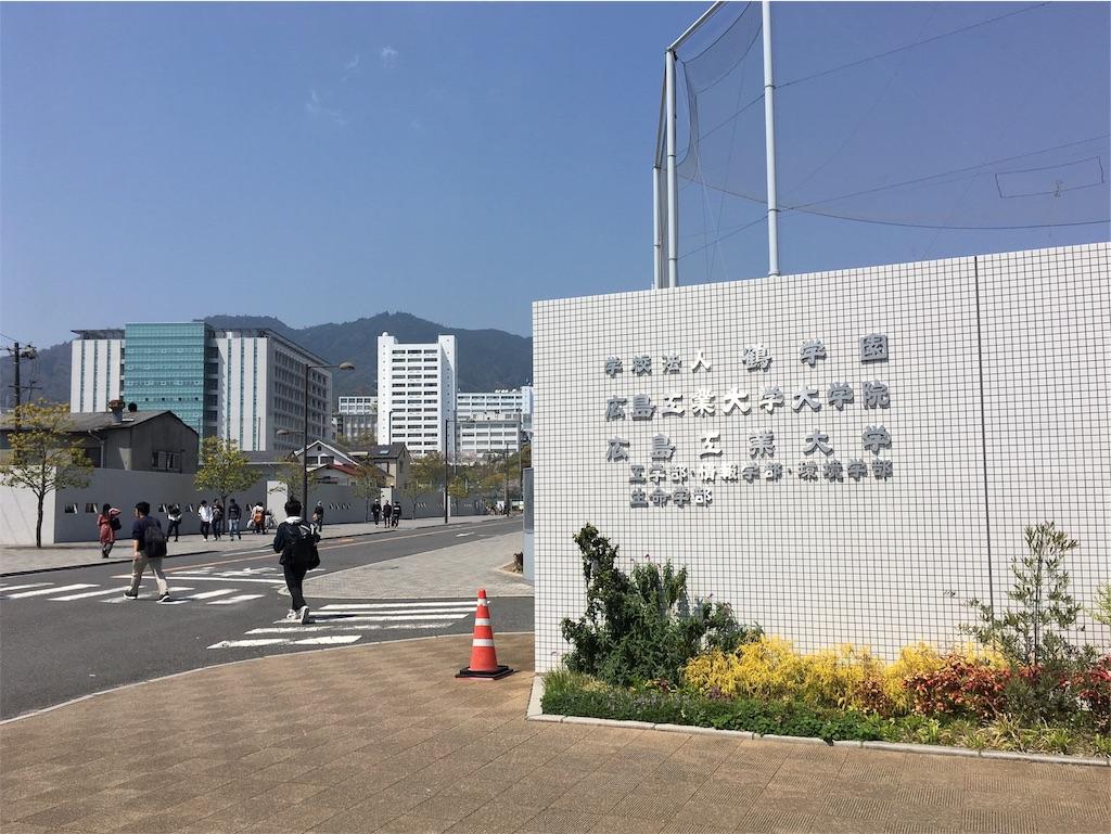 f:id:gakushoku2016:20190422213308j:image