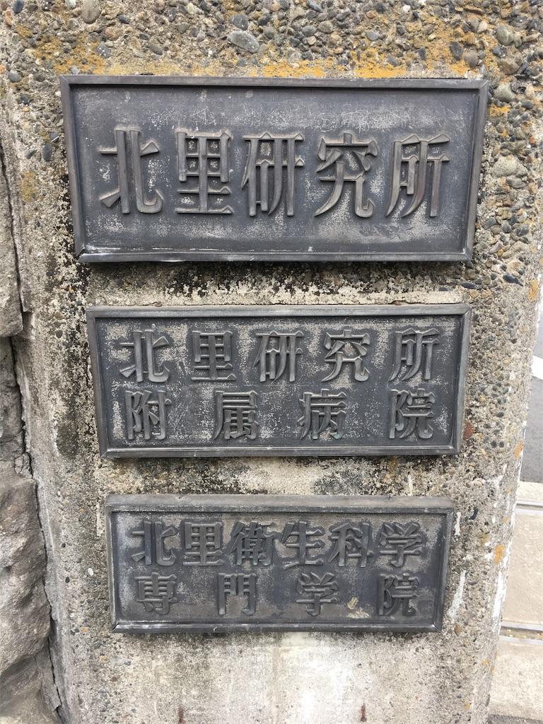 f:id:gakushoku2016:20190424140133j:image