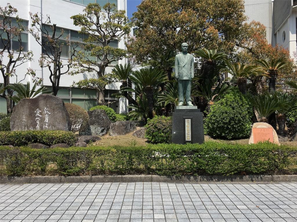 f:id:gakushoku2016:20190509133912j:image