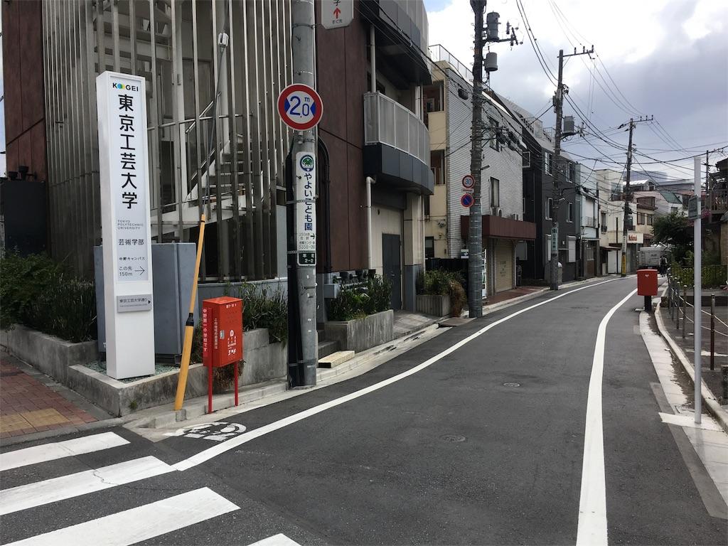 f:id:gakushoku2016:20190520161250j:image