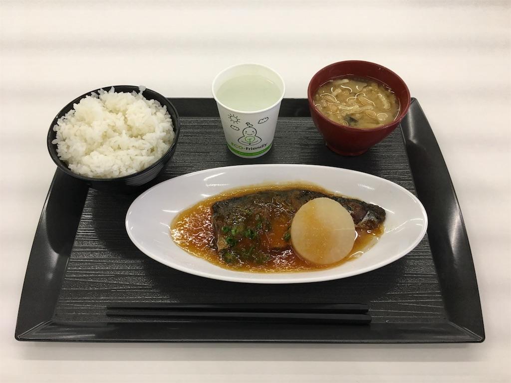 f:id:gakushoku2016:20190521115121j:image