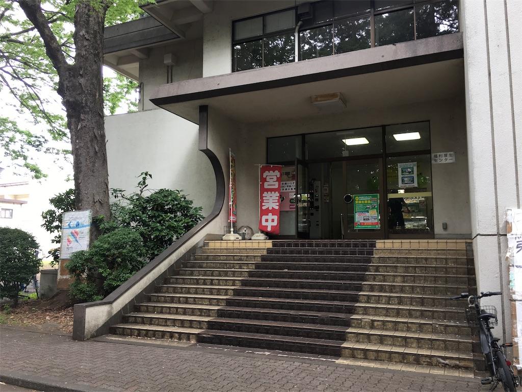 f:id:gakushoku2016:20190604083426j:image