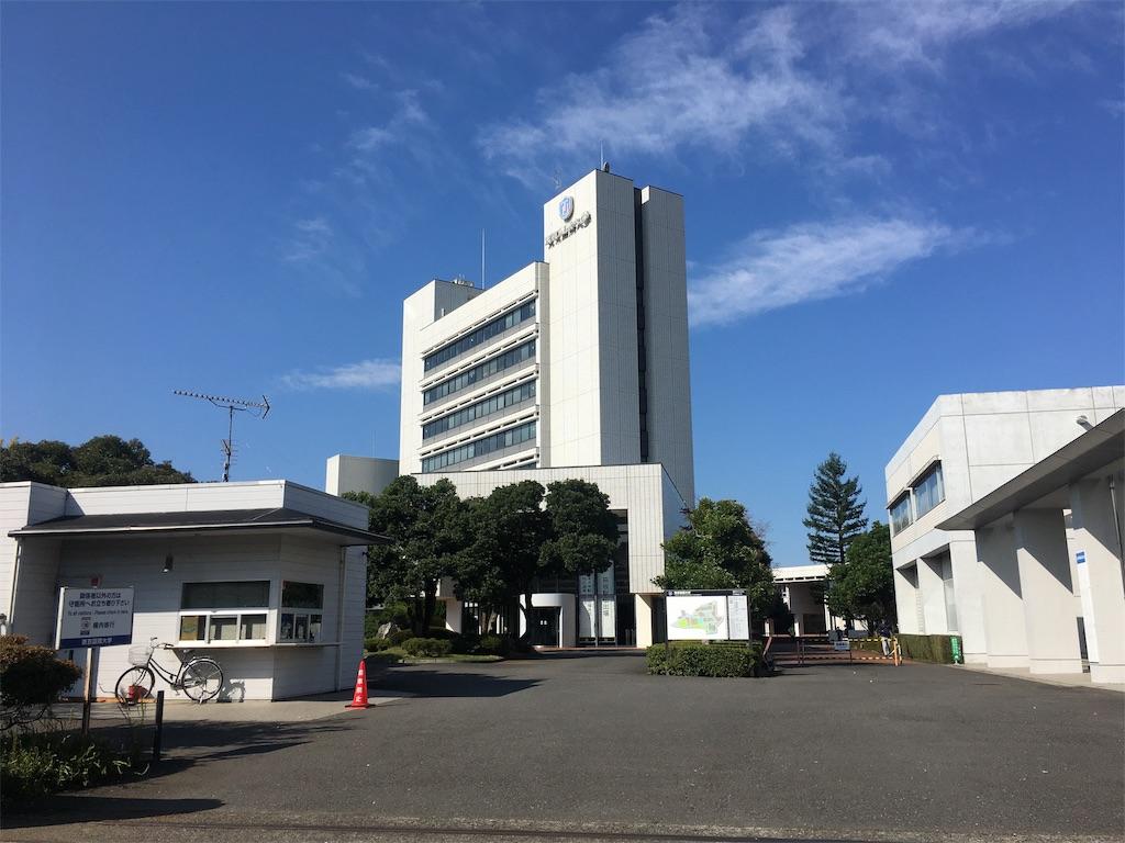 f:id:gakushoku2016:20191101203830j:image