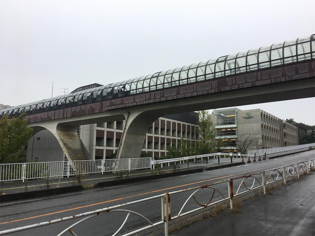 f:id:gakushoku2016:20191205221942j:image