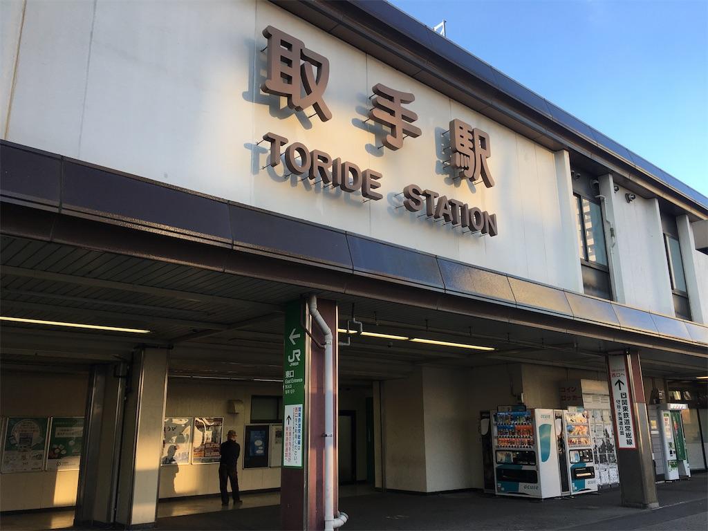 f:id:gakushoku2016:20191228165042j:image