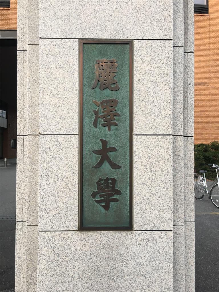 f:id:gakushoku2016:20191231143427j:image