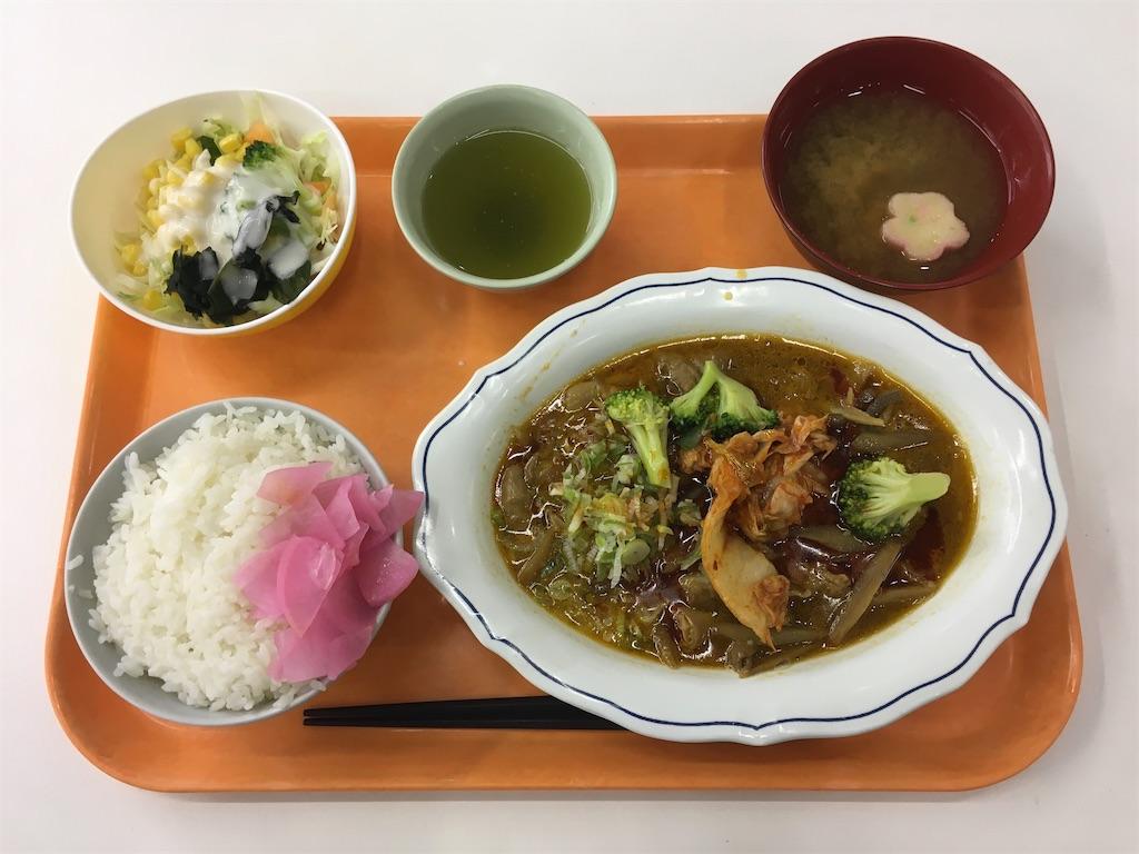 f:id:gakushoku2016:20191231211458j:image