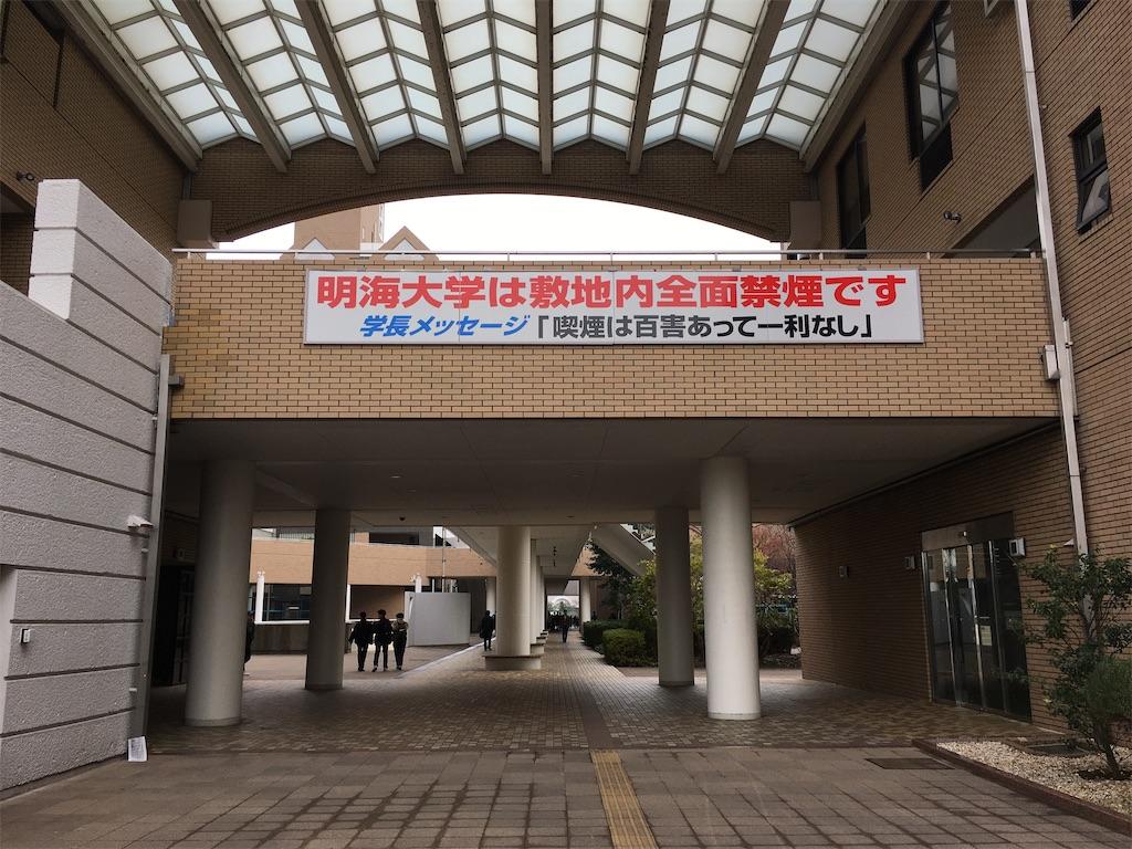 f:id:gakushoku2016:20191231211512j:image