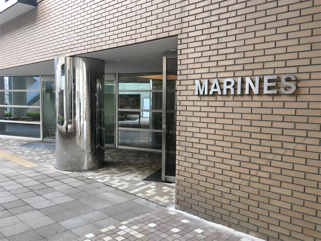 f:id:gakushoku2016:20191231211534j:image