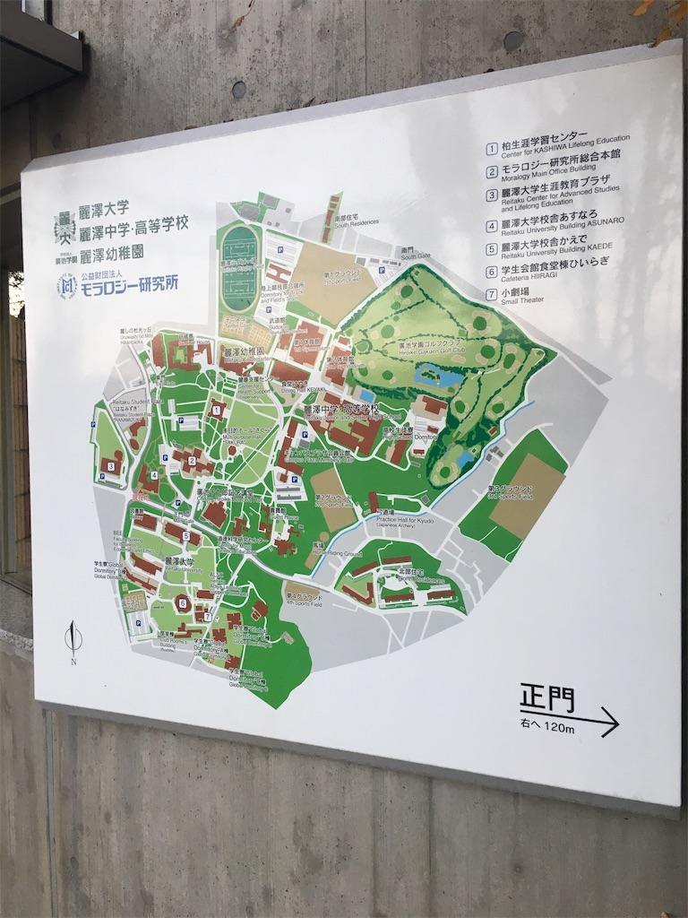 f:id:gakushoku2016:20200117174626j:image