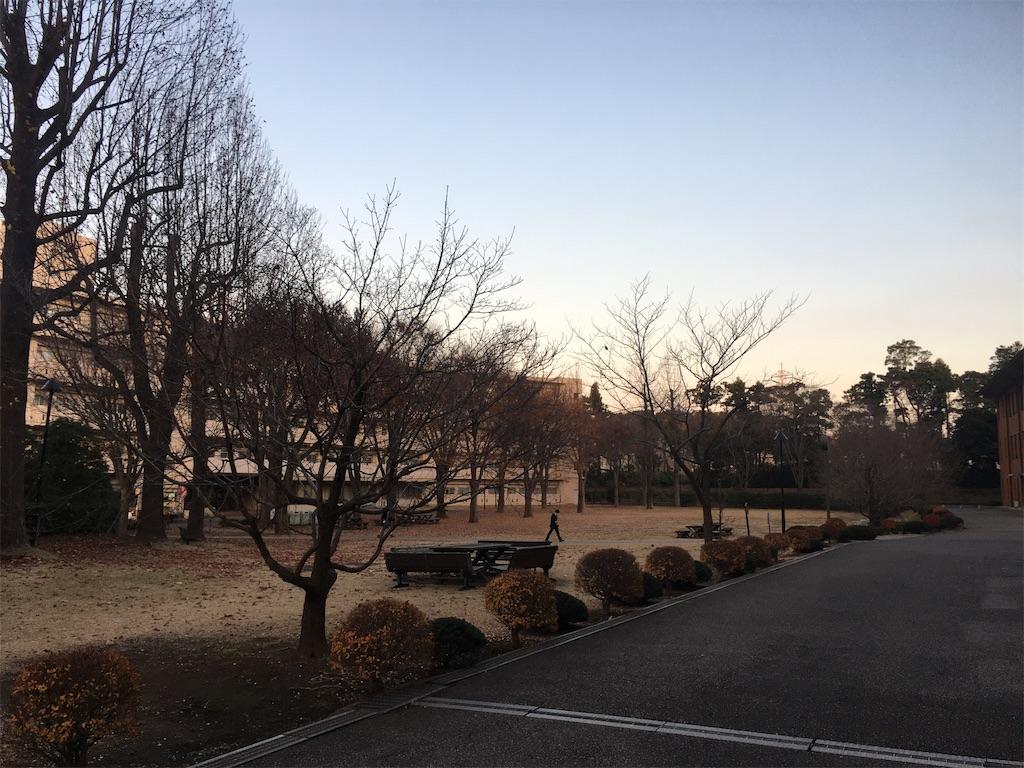 f:id:gakushoku2016:20200117174643j:image